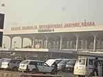 Hazrat Shahjalal International Airport in 2019.02.jpg