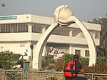 Hazrat Shahjalal International Airport in 2019.05.jpg