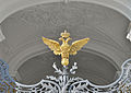 Hermitage Saint Petersburg main gate bronze double-headed eagle.jpg