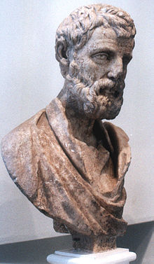 Herodes Atticus - bust - Athens Museum.jpg