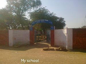Kandwal - High school kandwal