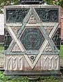 Hildesheim Synagogenmahnmal 2.jpg