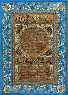Aniconism in Islam - Wikipedia