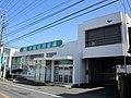 Hiratsuka Shinkin Bank Ebina branch.jpg