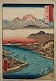 Hiroshige Kawachi Hirakata.jpg