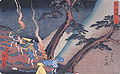 Hiroshige Travellers on a Mountain path at night 2.jpg