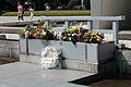 Hiroshima Cenotaph - August 2013 - Sarah Stierch 02.jpg