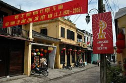 HoiAn Shop Communist.JPG