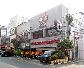 Japanese Fastfood Spread Legs Restaurant