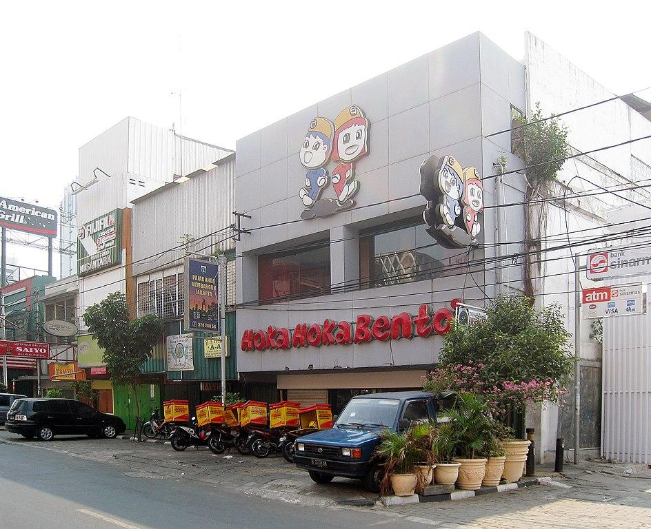 File Hoka Hoka Bento Sabang Jpg Wikimedia Commons
