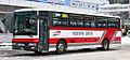 Hokkaido Chuo Bus 001.JPG