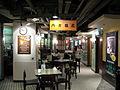 Hong Kong Duddell Street Starbucks.jpg