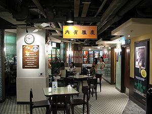 Hong Kong Duddell Street Starbucks 中環都爹利街星巴克