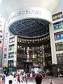 Hong Kong World Trade Centre Enterance 2006.jpg