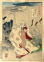 Horin temple moon (Horinji no tsuki)