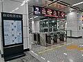 Houjie Railway Station3.jpg