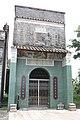 Huadu, Guangzhou, Guangdong, China - panoramio (11).jpg