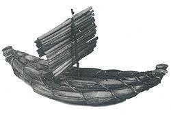 Ngalawa