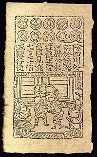 Jiaozi (currency) One of the first paper money in history