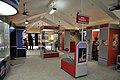 Human Performance Gallery - Bardhaman Science Centre - Bardhaman 2015-07-24 1514.JPG