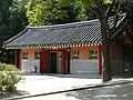Hyehwa fall 2014 088 (Changgyeonggung).JPG