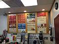 IBurger Shop (8186718677).jpg