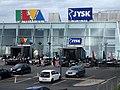 ILVA og Jysk (Skejby).jpg