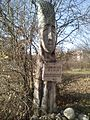 IUCN welcome totem.jpg