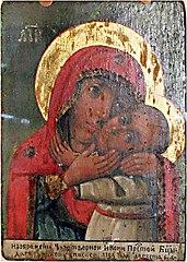 Дегтярёвская икона