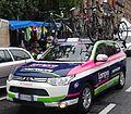 Ieper - Tour de France, étape 5, 9 juillet 2014, départ (C17).JPG