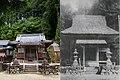 Iinuma koyasukannon (now-old).jpg