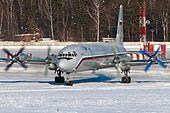 Ilyushin Il-18E, Russia - Air Force AN1881276.jpg