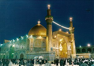 Schools of Islamic theology - Imam Ali Mosque in Najaf, Iraq, where Ali the first Shia Imam is buried.