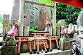 Inari altar 01.jpg