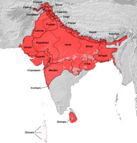 Indo-Aryan languages spoken in South Asia
