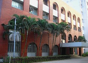 Institute of Information Technology, University of Dhaka - South Facing Frontal View of The Four Storied Building of IIT, DU