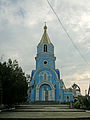 Intercession church in Bilolissya 02.jpg
