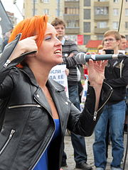 Internet freedom rally in Moscow (2013-07-28; by Alexander Krassotkin) 095.JPG