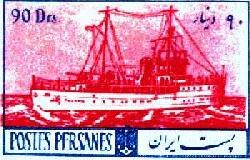 Iranian 1950s stamp showing the gunboat Palang, sunk in 1941