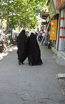 Iranian women near bazar of Tehran.jpg