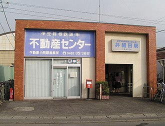 Isaida Station - Isaida Station