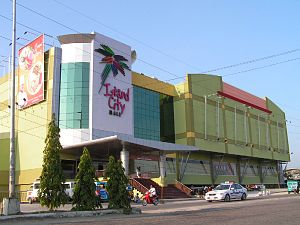 Tagbilaran - Island City Mall (usually known as 'ICM')