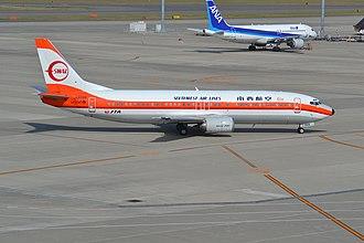 Japan Transocean Air - A former JTA Boeing 737-400 in former Southwest Air Lines livery at Chūbu Centrair International Airport, Nagoya, Japan. (2013)