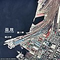 JNR Hakodate pier 1976.jpg