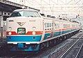 JNR kagayaki 485.jpg