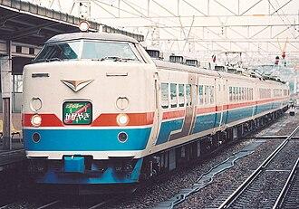Kagayaki - A JR West 485 series 6-car EMU on a Kagayaki service (date unknown)