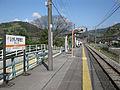 JRCentral-Gotemba-line-Higashi-yamakita-station-platform-20100408.jpg
