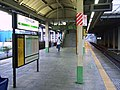 JREast-Yokohama-line-Hachioji-minamino-station-platform.jpg