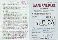 JR Rail Pass Inside.jpg