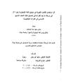JUA0530969.pdf